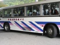 △花巻南温泉峡組合シャトルバス