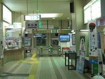△新花巻駅到着