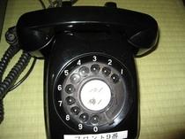 客室 現役 黒電話