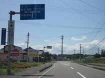 ◎信号のある交差点を右折『花巻南温泉峡』へ