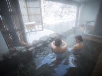 かわべの湯 冬