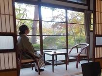 □【竹の間3 二間】 広縁 秋