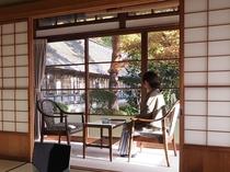 ◇【竹の間5 二間】 角部屋 広縁 秋