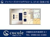 ジャパニーズスタイルダブルルーム(17平米)客室一例