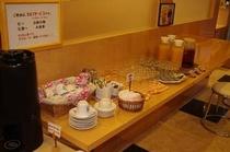 [ドリンク台] コーヒー・アイスコーヒー・オレンジジュース・紅茶・麦茶・ほうじ茶など ご自由に!