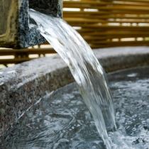 柔らかなお湯にこころ安らぐひととき