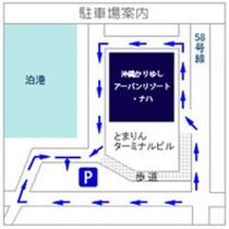 【ホテル立体駐車場】駐車場誘導地図