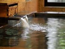 立ち寄り湯【開運の湯】