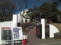 【観光スポット】徒歩10分大池公園にある北原ミュージアム