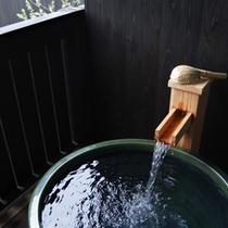 ◆(やすらぎの座 朱雀)露天風呂