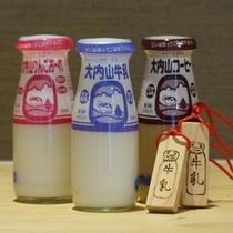 □大内山牛乳は木札で交換できます!.jpg