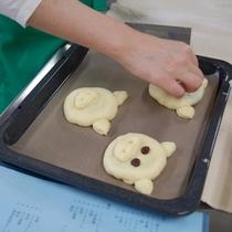 △大人も楽しい-パン作り体験- 熊野
