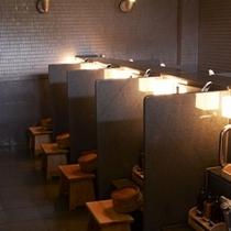 ◇湯浴みぼっこ 洗い場