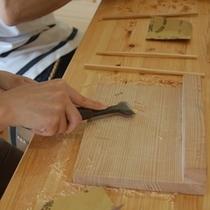 △毎日の食事が楽しくなる-マイ箸作り体験-