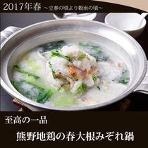 ●2017春 お囲み料理