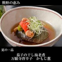 ●夏の一品 茄子の干し海老煮 万願寺唐辛子 かもじ葱