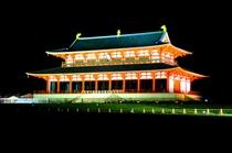 【ナイトツアー】第一次大極殿