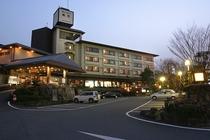 【奈良パークホテル】