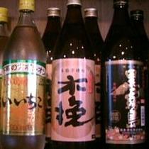 【長参】 お酒種類豊富でうれしい♪ 写真以外にもご用意しております