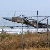【施設】 航空自衛隊新田原基地 お車で約10分