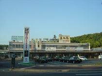アネックスから徒歩1分も掛からない所にあるJR倉吉駅
