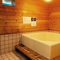 ・・共同お風呂(地下にございます)・・