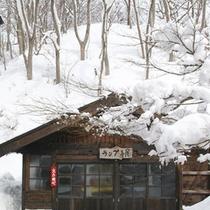 *【外観】ランプ小屋も雪に覆われております。