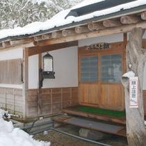 *【外観】雪景色を楽しみながらお風呂へ向かう楽しみ。