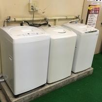 【洗濯機3台*洗濯もできて安心♪】