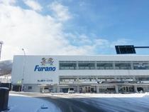 【富良野スキー場 北の峰ターミナル】北海道有数のスキー場まで徒歩2分!