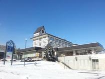 【外観】富良野には冬のアクティビティもたくさん。