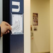 入室専用カードキー