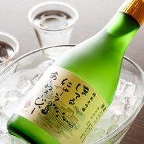【ほてる にゅーう あーわぁーじぃー】千年一酒造とタッグを組んだオリジナル銘柄の純米大吟醸酒