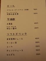 地ビール好きの方におすすめ「熊野古道麦酒」なども!