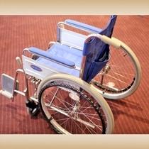 『貸出品』           車椅子(館内ご利用用として)