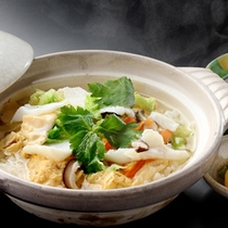 くつろぎプラン:旬野菜たっぷりもずく入り雑炊