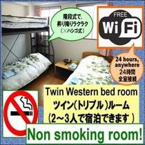 ツインルーム洋室 twin(triple) room