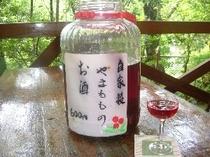 ヤマモモのお酒