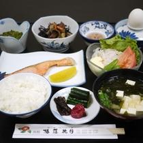 *朝食/和朝食をご用意いたします。家庭菜園で採れた野菜もたっぷり。