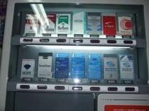 タバコの自動販売機です、1階玄関
