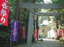 5月7日は石神さん春祭りです
