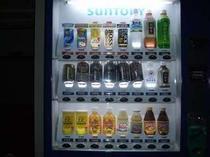 ドリンクの自動販売機です、2階中央