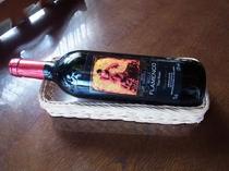 赤ワインフルボトルプレゼント