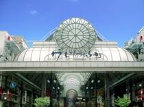 ガレリア竹町(アーケード商店街)