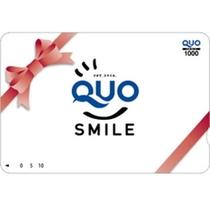 QUOカード(クオ・カード)付プラン(1000円分)