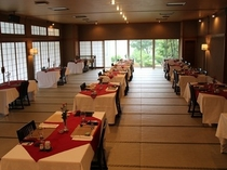 【Dining 円-en-】