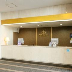 ♪日帰り♪デイユースプラン☆■高松空港より車で約3分!空港〜ホテル間送迎無料