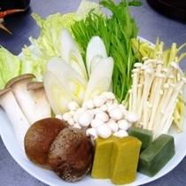 鍋懐石 野菜