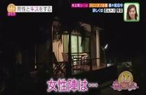 TBSバラエティー『恋んトス』の古宇利島ロケ風景その2