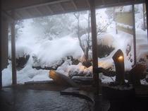 冬の後鬼の湯